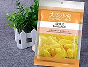 大城小爱-菠萝片120g