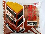 盈方-港式手工巧克力奶酪面包
