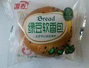 盈方-绿豆软香包