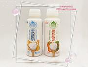 乳果派醇果粒发酵酸奶饮品310ml
