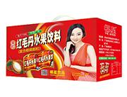 椰星果粒红毛丹水果饮料(含椰果果粒)礼盒