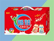 畅娃乳酸菌饮品礼盒