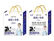 馨畅高钙+牛奶复合?#38797;?#39278;品250ml×12盒礼盒装