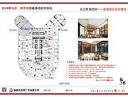 成都龙之梦酒店3楼平面图