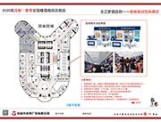 成都龙之梦酒店2楼平面图