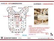 成都龙之梦酒店1楼平面图