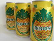 九宴-菠萝啤罐装310ml