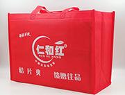 仁和红桔片爽礼盒装