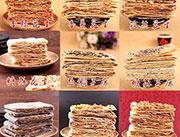 孔府膳煎饼各种口味展示