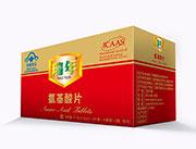 瑞年氨基酸片90s普盒�b