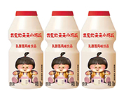 亲亲小奶瓶原味乳酸菌饮品100ml瓶装