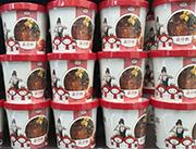 东都茄汁粉113g