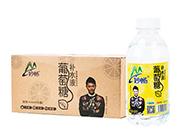 妙畅青柠味葡萄糖补水液460ml×15瓶