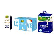 大地中老年无糖乳味饮品250ml×20盒