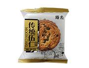 麦香园传统五仁月饼