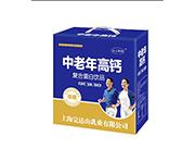 中老年高钙复合饮品