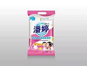 蝶兰-潘婷婴幼儿天然皂粉