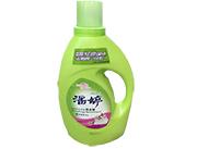 蝶兰-潘婷天然草本洗衣液