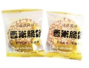 康利-香米脆饼