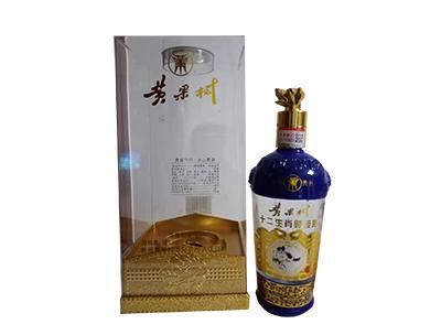 黄果树十二生肖财运酒狗