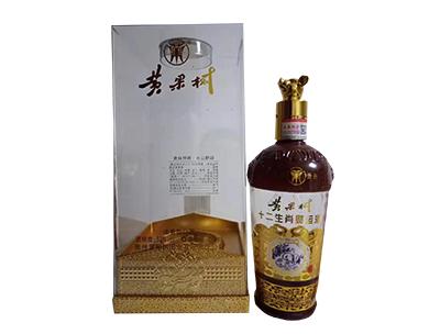 黄果树十二生肖财运酒礼盒装