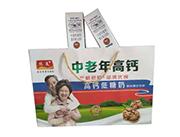 悠美中老年高钙低糖奶复合蛋白饮料礼盒