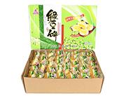 康林-绿豆饼礼盒装