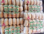 康林-白皮绿豆饼