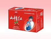 修花山楂红山楂汁箱装
