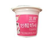 三辉炒酸奶味可吸果冻