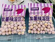 ��德康紫薯味溶豆�Q重