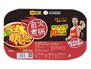 旺福王-自煮火锅