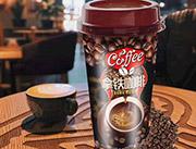 福建达利园-拿铁咖啡