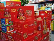 超市实体图1