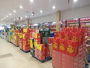 超市实体图4