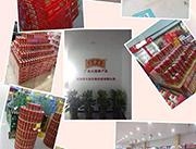 超市实体图5