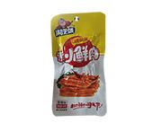 湘芝颂素小鲜肉