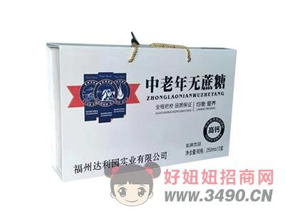 达利园中老年无蔗糖高钙奶礼盒装