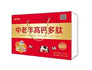 新乳道中老年高钙多肽奶礼盒装