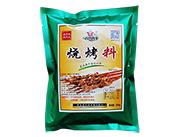 香�s四季��烤料