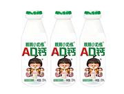 �H�H小奶瓶AD�}原味乳酸菌�品220ml