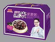 极智黑米紫薯粥