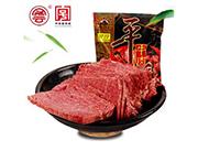 平遥牛肉牛肉片