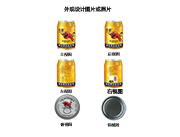 牛郎维生素运动饮料外观设计图