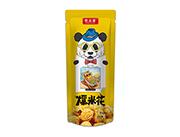 熊品屋奶油味爆米花160克