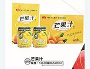 小白�m芒果汁箱�b