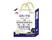 无蔗糖高钙+牛奶lehu国际app下载