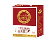 爱氏回头客中老年无糖高钙奶复合蛋白饮品250ml×12盒(红礼盒)