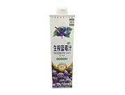 流年语生榨蓝莓汁饮料1L
