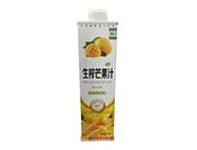 流年语生榨芒果汁饮料1L